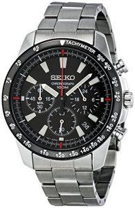 seiko-ssb031-chronograph-watch
