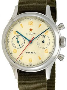 Seagull 1963 timepiece