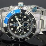 Seiko SSC017 Prospex Solar Watch Review