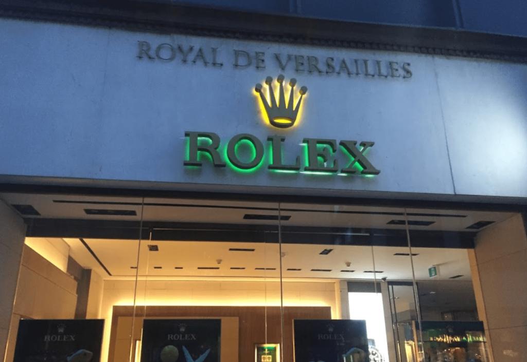 Royal De Versailles Rolex Authorized Dealer